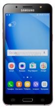 Смартфон SAMSUNG SM-J510H Galaxy J5 DS Black