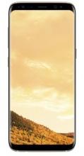 Смартфон SAMSUNG Galaxy S8 64GB Gold (SM-G950FZDD)