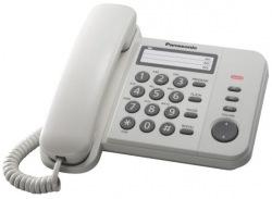 Телефон PANASONIC KX-TS2352UAW
