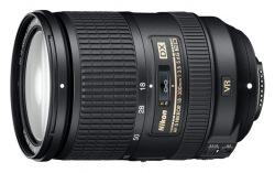 Объектив Nikon 18-300mm f/3.5-5.6G AF-S DX ED VR (JAA812DA)