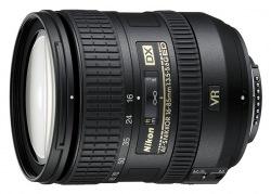 Объектив Nikon Nikkor 16-85mm f/3,5-5,6G ED AF-S VR DX (JAA800DA)