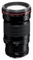 Объектив Canon 200mm f/2.8 L II USM EF (2529A015)