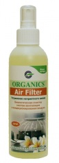 Спрей 200мл Organics Air Filter