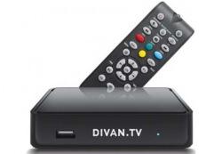 Стартовый комплект DIVAN.TV