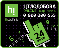 On-line service -пакет VIP