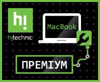 """Комплексный пакет настройки MacBook """"Премиум"""""""