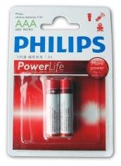 Батарейка PHILIPS PowerLife LR03-P2B ААА бл.2 шт