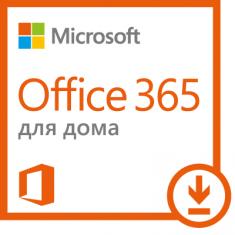 Офисный пакет Microsoft Office 365 Home Premium 32/64 Rus На 1 час Medialess (6GQ-00177)
