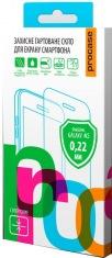 Защитная пленка-стекло Pro-case Samsung A5 (A510)
