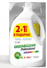 Гель для стирки  цветной одежды , Green&Clean Professional 3 л/100 стирок
