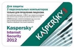 Антивирус KIS 2012 2ПК/1г скретч карта