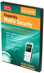Антивирус Kaspersky Mobile Security BOX