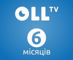 OLLTV - 6 месяцев