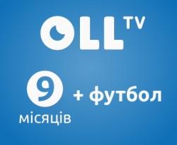 OLLTV - 9 мес. + футбол