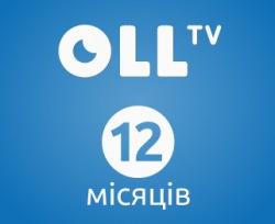 OLLTV - 12 месяцев