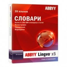 ЭПО Abbyy lingvo x5 20 языков домашняя версия