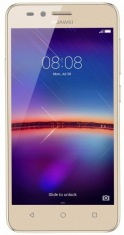 Смартфон Huawei Y3 II DS Gold