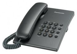 Телефон PANASONIC KX-TS2350T