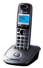 Радіотелефон PANASONIC KX-TG2511M