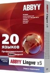 Abbyy Lingvo x5 (20 мов) Professional