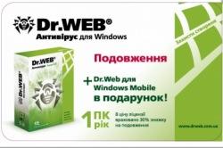 Антивирус Dr.Web SS скретч-карта 1ПК