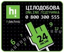 """Установка ТВ """"Минимум"""" больше 32"""" в магазине"""