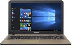 Ноутбук ASUS R541UV-XO188T