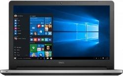 Ноутбук Dell Inspiron 5559 (I557810DDW-ELK)