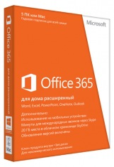 Office Home Prem 32/64 Russian 365