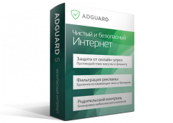 ЭПО Adguard для Windows 1 год (PC)