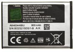 Аккумулятор к Samsung G 480
