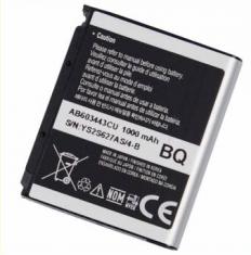 Аккумулятор к Samsung S5230/G800