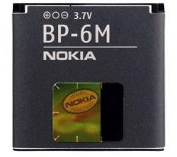Аккумулятор к Nokia BP-6M
