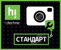 "Настройка фотоаппарата ""Стандарт"" (Компакт)"