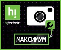 "Настройка фотоаппарата  ""Максимум"" (Smart/Гибрид)"