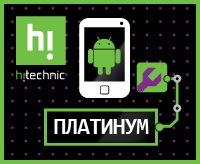 "Android ""Платинум"""