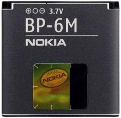 Аккумулятор Nokia ВP-6M