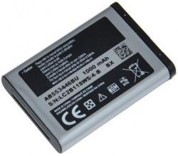 Аккумулятор Samsung C5212