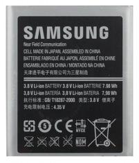 Аккумулятор Samsung I9300