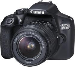 Фотоаппарат цифровой CANON EOS 1300D EF-S 18-55 DC III+ EF 50