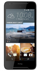 Смартфон HTC Desire 628 Dual Grey