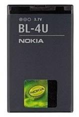 Аккумулятор Nokia BL-4U
