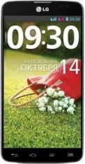 Смартфон LG D686 G Pro Lite Dual Black