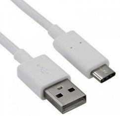 Кабель Dengos USB 2.0 Type-С 1м white