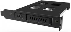 Карман для HDD/SSD CHIEFTEC Backplane CMR-125