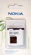 Аккумулятор Nokia BP-6MT