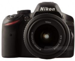 Зеркальный фотоаппарат Nikon D3200 18-55 VRII
