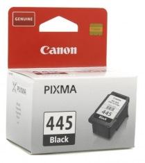 Струйный картридж Canon PG-445 Black (8283B001)