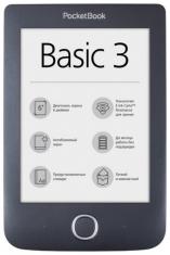 Электронная книга POCKETBOOK 614 Basic 3
