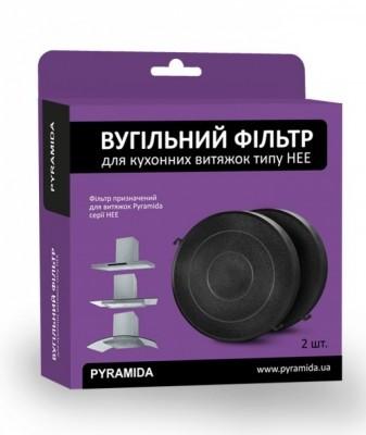 Фильтр угольный PYRAMIDA HEE 2 шт.